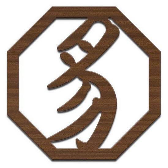Магнит-иероглиф Единорог