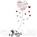 Интерьерная наклейка Велосипед любви