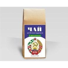 Именной чай «Герб Узбекской ССР»