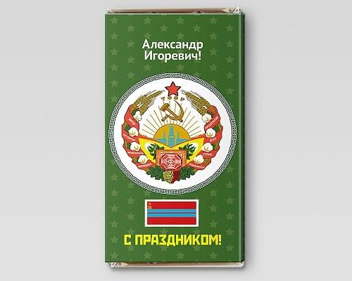 Именная шоколадная открытка «Герб Туркменской ССР»