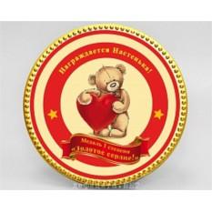 Именная шоколадная медаль «Золотое сердце»