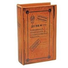 Книга-шкатулка из дерева Дело совершенной секретности