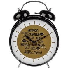 Настольные часы Хорошее начинается с тебя
