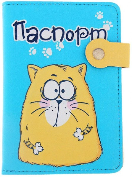 Обложка для паспорта Йошкин кот