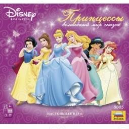 Настольная игра Принцессы. Мир сказок