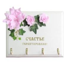 Ключница Розовые Цветы