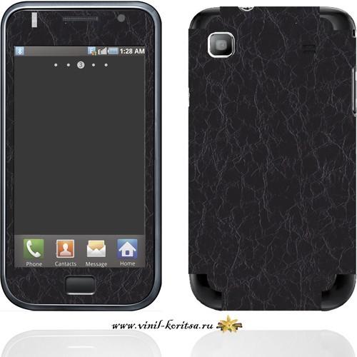 Кожа (Galaxy S i9000)