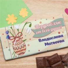 Шоколадная открытка Праздник Пасхи