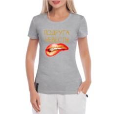 Женская футболка Подруга невесты