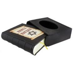 Книга Кагала
