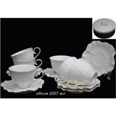 Фарфоровый чайный набор 12 предметов Lucia