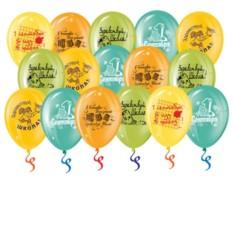 Латексные воздушные шары под потолок 1 сентября
