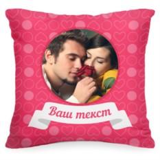 Подушка с Вашим фото «Розовые сны»