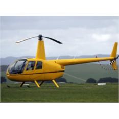 Подарочный сертификат Прогулка на вертолете Robinson R-44