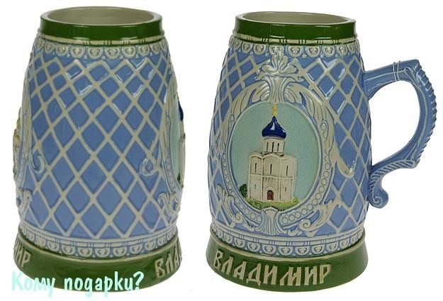 Пивная кружка коллекционная «Владимир»