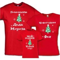 Красные футболки для семьи Первый Новый год