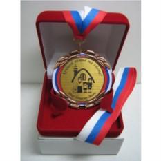 Медаль в футляре Лучшей семье на свете