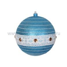 Елочная игрушка Шар-погремушка серебряно-синего цвета