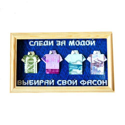 Табличка «Следи за модой»