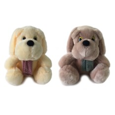 Мягкая игрушка Собака (высота 30 см)