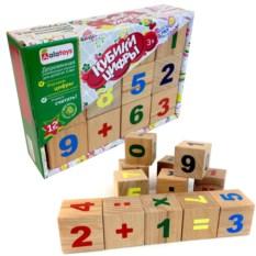 Неокрашенные кубики «Математика»