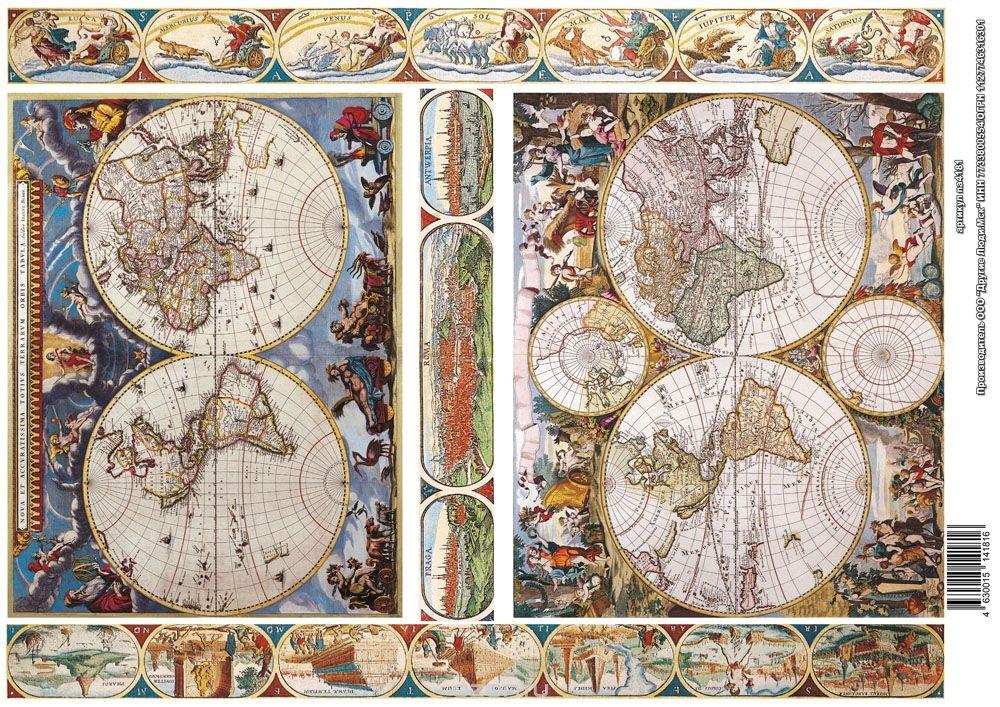 Рисовая карта для декупажа Карта мира 2, формат А4