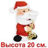 Игрушка Санта с саксофоном