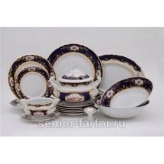 Столовый сервиз Leander - Соната (Кобальт Роза) на 6 персон (25 предметов) 30419
