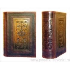 Кожаная книга-сейф «Орнамент»