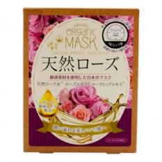 Органическая маска для лица с экстрактом розы Japan Gals