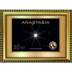 Сертификат Именная Звезда (Комплект Standart)