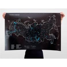 Черная карта России BlackFunkMap