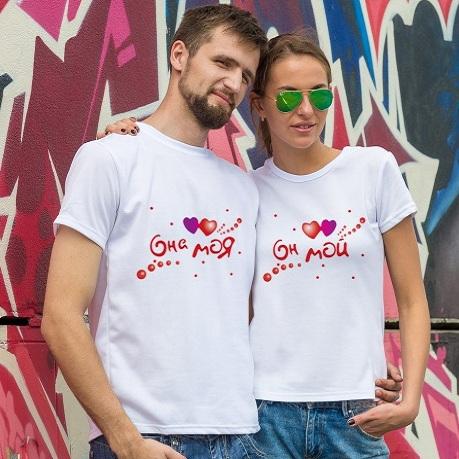Парные футболки Он мой