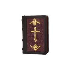 Библия Подарочная книга