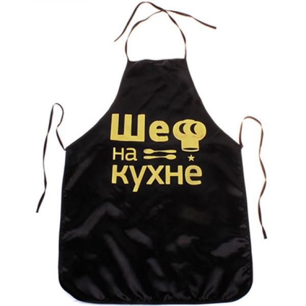 Фартук Шеф на кухне