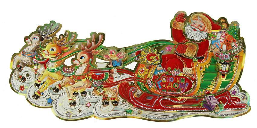 Новогоднее украшение Дед Мороз, на санях