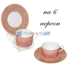 Чайный набор на 6 персон Розовое небо