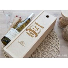 Коробка для вина С днём рождения!