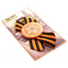 Медаль 9 Мая