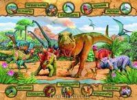 Детский пазл Доисторические животные, Ravensburger