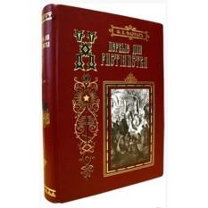 Книга Первые дни христианства