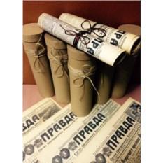 Старая газета в подарочном тубусе