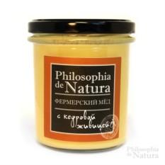 Фермерский крем-мед с кедровой живицей