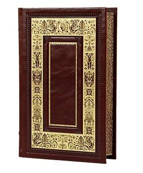Книга Золотые слова. ПРАВИТЕЛИ