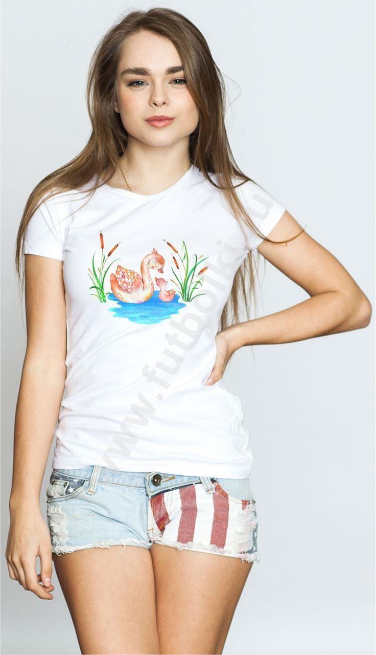 """Женская футболка """"Утка с утенком на пруду""""   купить в ..."""