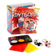 Детский игровой набор «Для любителей футбола»
