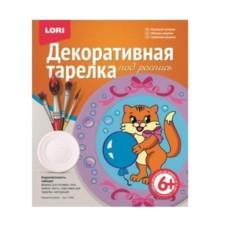 Набор для детского творчества Тарелка под роспись