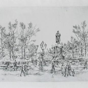 «Москва. Пушкинская площадь в 1970-х годах»