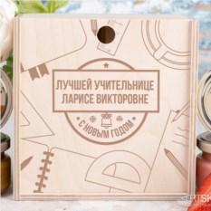 Набор фруктового крем-мёда «Учителю»