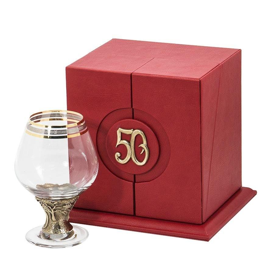 Подарок н 50 лет мужчине 81